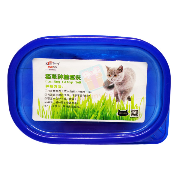 Kimpets Cat Grass Set