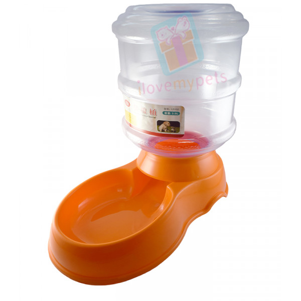 Free flow food  dispenser for pets