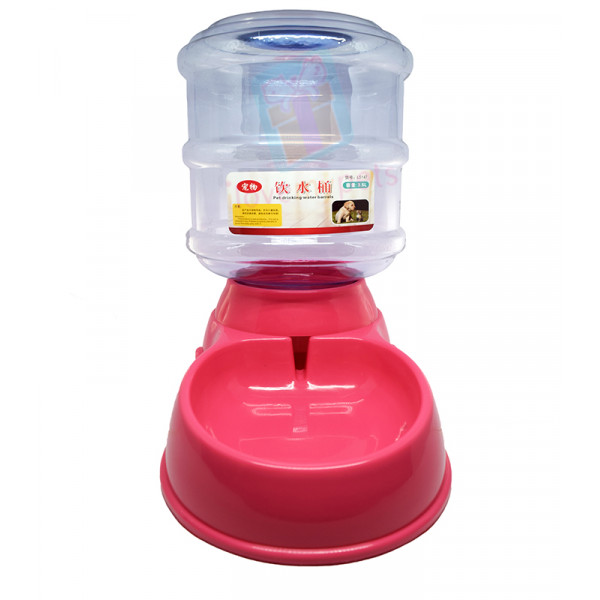Free Flow Water Dispenser for Pets