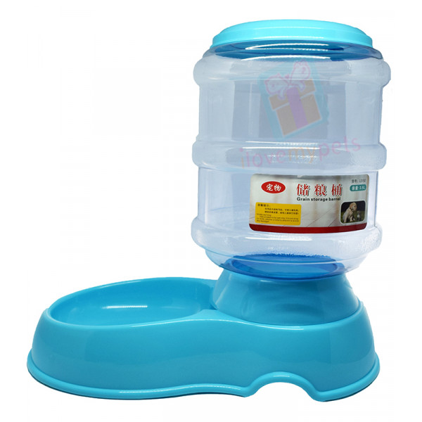 Free flow food  dispenser for pets  (Rem...