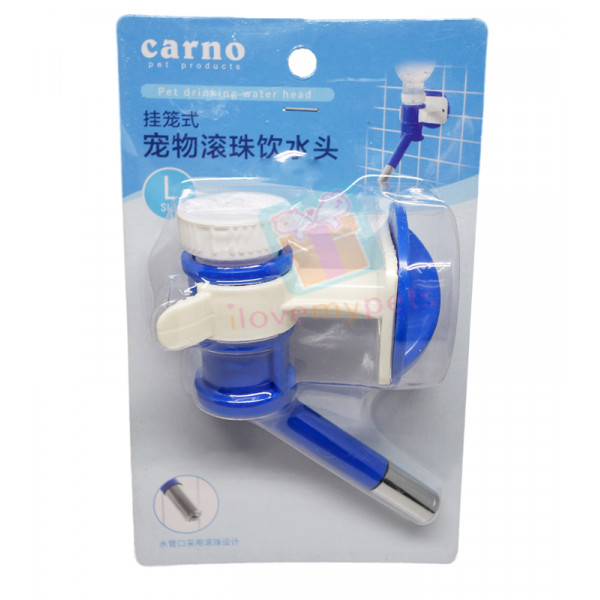 Carno Water Feeder, Large