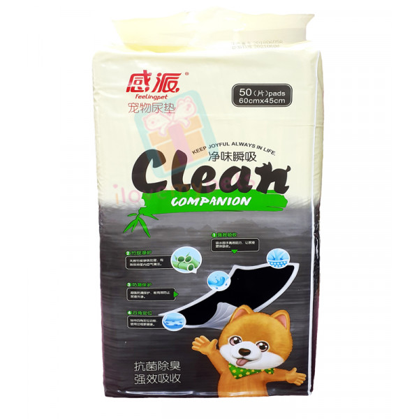 Thxpet Clean Companion Charcoal Pet Pads, Medium (50's)
