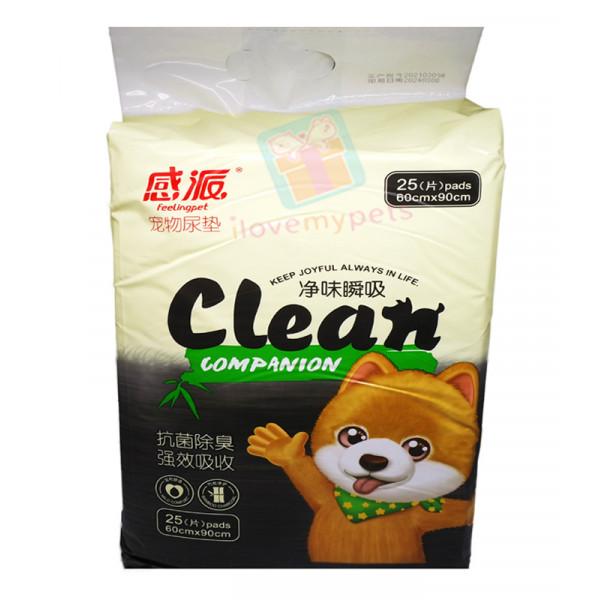 Thxpet Clean Companion Charcoal Pet Pads, XL (25's)