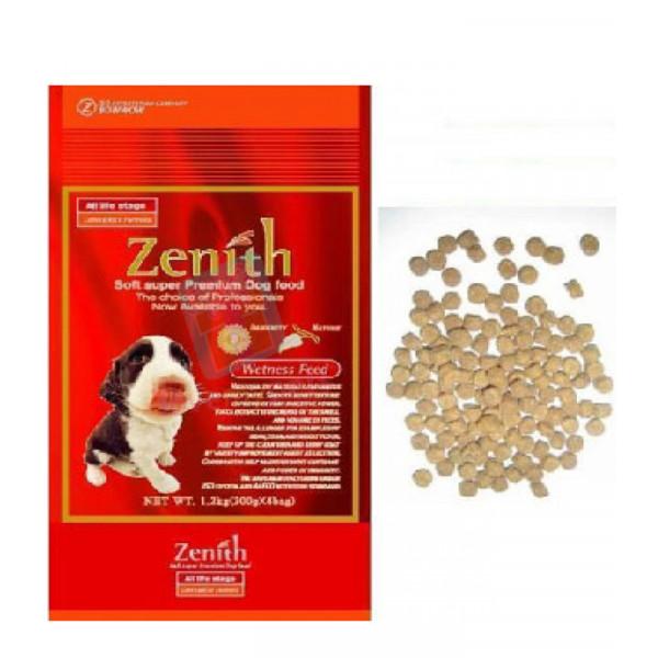 Bow Wow Zenith Lamb & Rice Formula M...