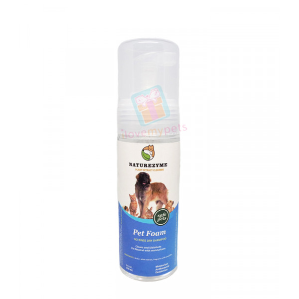 Naturezyme Pet Dry Clean Foam Shampoo, 1...