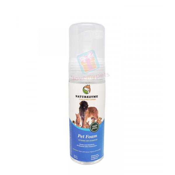 Naturezyme Pet Dry Clean Foam Shampoo, 1...