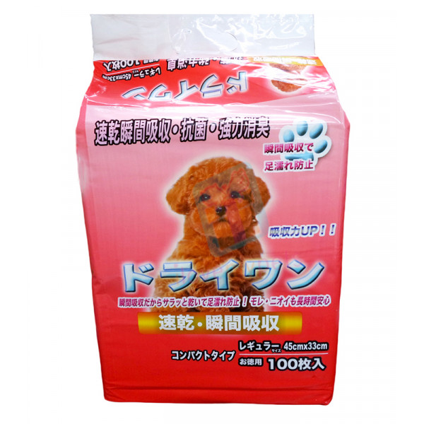 Japan Brand Pet Sheet, Small, 100's