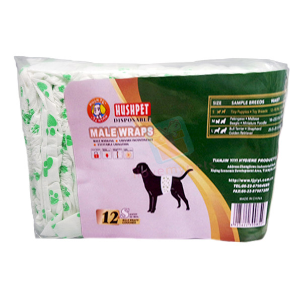 Hush Pet Disposable Male Wraps Small 12 ...