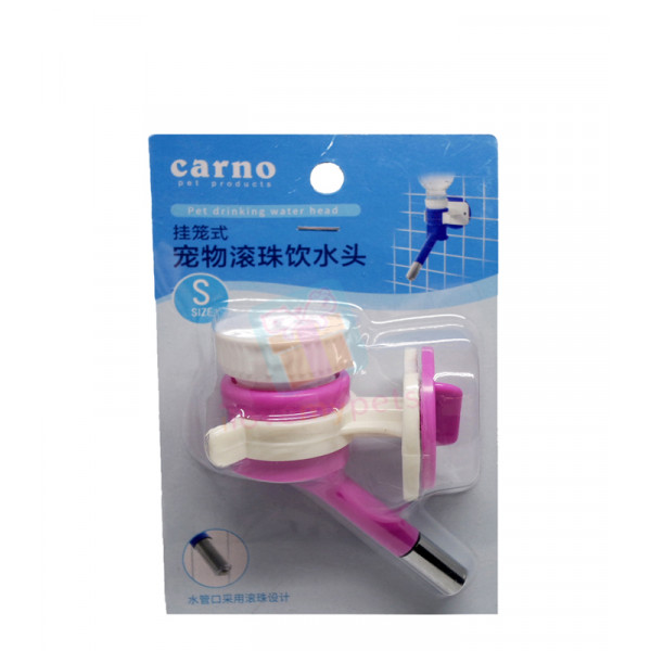 Carno Water Feeder, Small