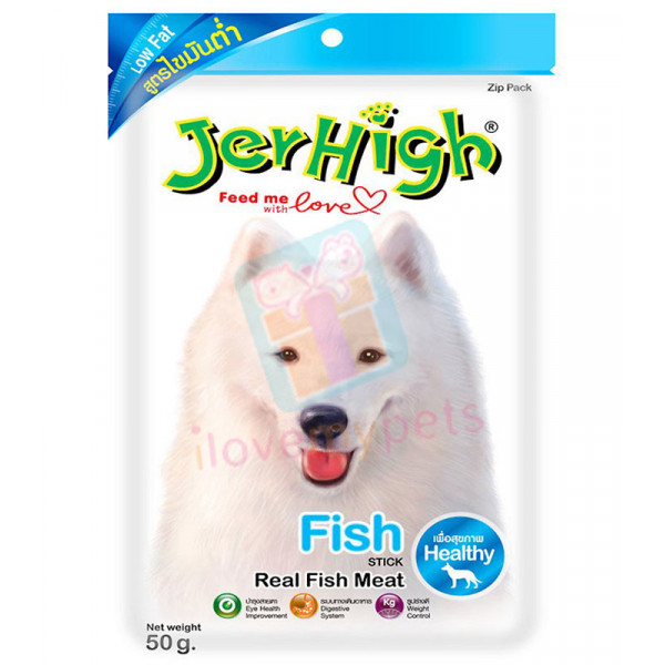 Jerhigh Dog Snack Fish Flavor, 50 grams