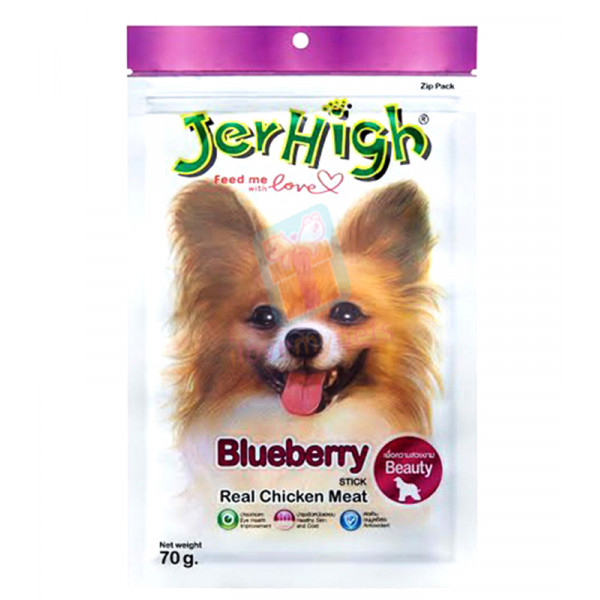 Jerhigh Dog Snack Blueberry Flavor, 70 g...