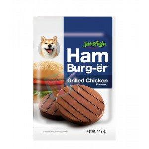 JerHigh Hamburg-er Grilled Chicken...