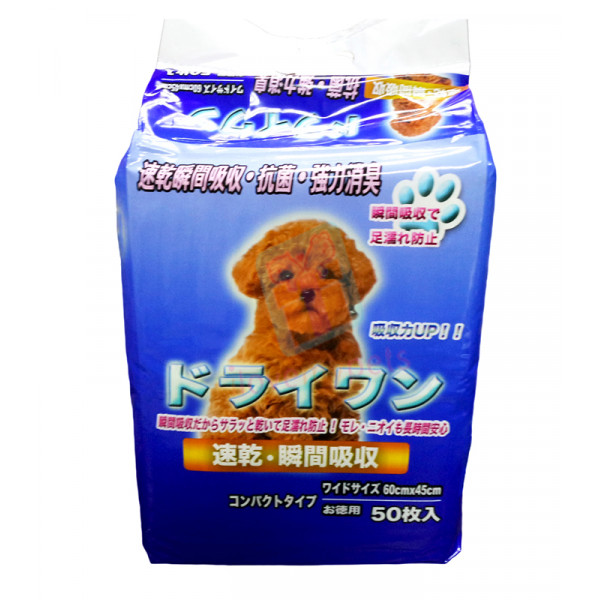 Japan Brand Pet Sheet, Medium (Repacked...