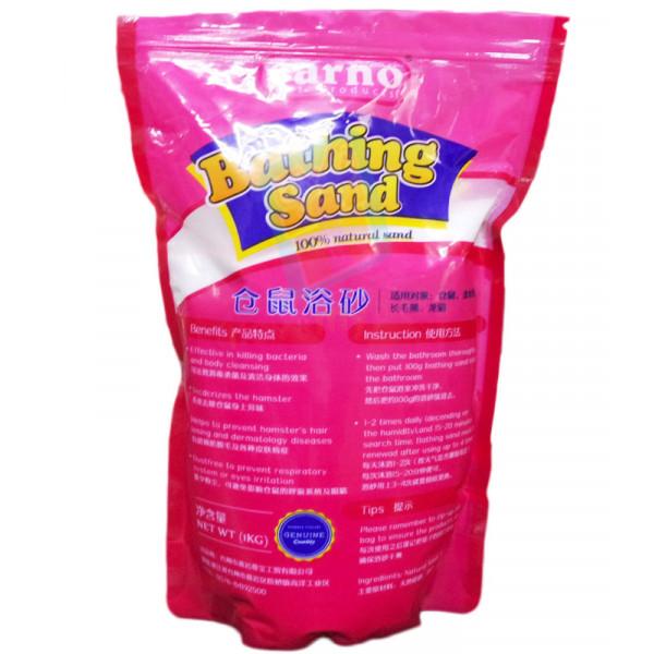 Carno Bathing Sand 1kg