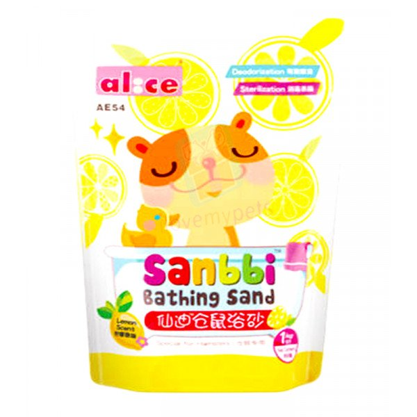 Alice Bathing Sand Lemon 500g