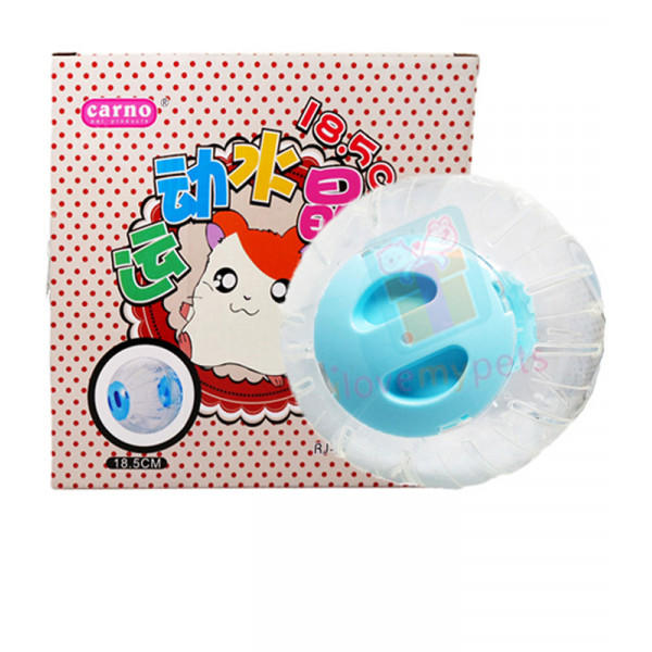 Carno D.I.Y Hamster Ball 18.5 cm, Clear ...
