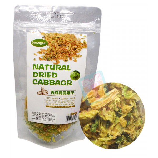 Sundog Natural Dried Cabbage, 50 grams