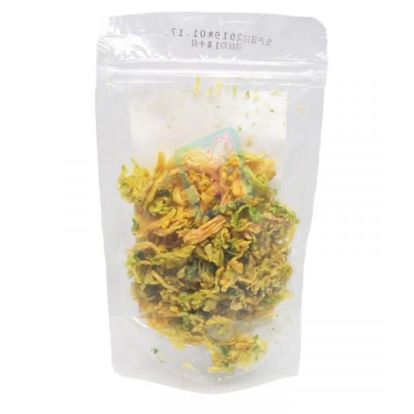Sundog Natural Dried Cabbage, 50 grams