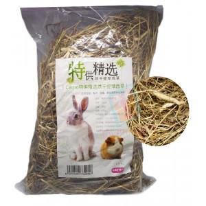 Carno Timothy Hay 500 grams