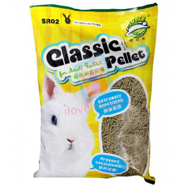 Super Rabbit Classic Pellet Food 2.5kg