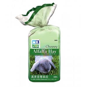 Mr. Hay Choppy Alfalfa Hay, 500 grams...