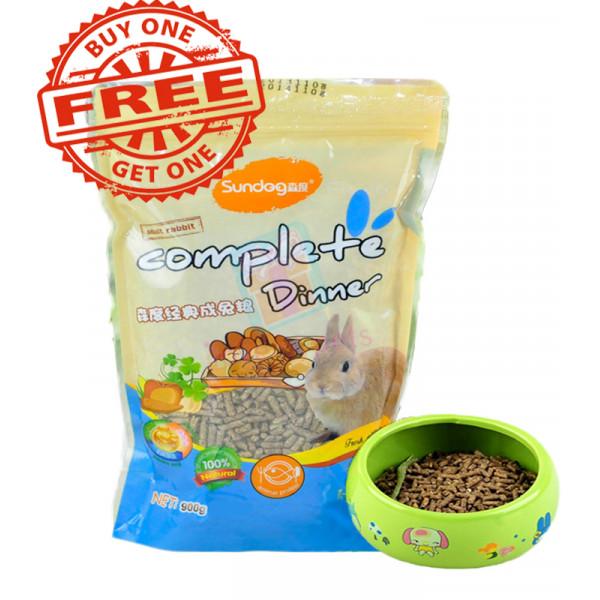 Sundog Adult Rabbit Food 900 grams (Buy ...