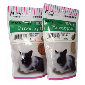 Marsa Pineapple, Treats for small animal...