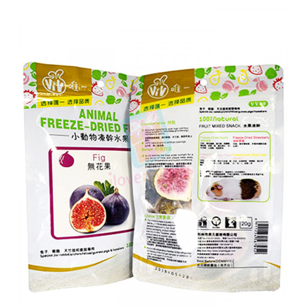 Vivo Freeze Dried Treats for Small Anima...