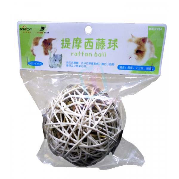 Kerry Rattan Ball w/ hay stuffing