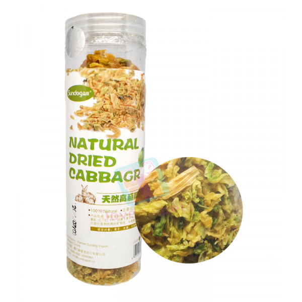 Sundog Natural Dried Cabbage, 110 grams