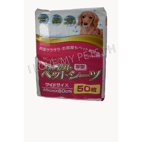 Hush Pet Training Pads 50's Pink 42cmX60...