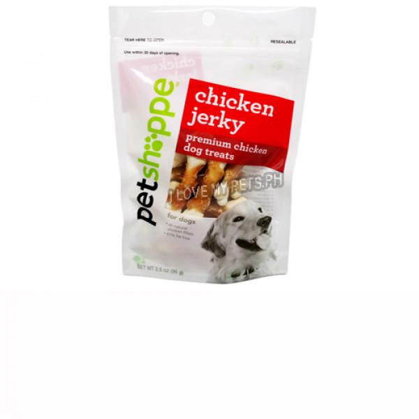 Petshoppe Chicken Jerky Milk Bone Small ...
