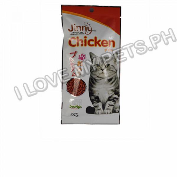 Jinny Cat Treats Healthy Snack w/ Vitami...